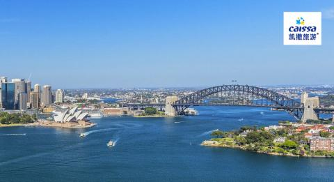 悉尼港 (Sydney Harbour) 上空