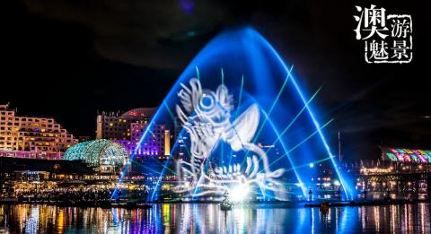 The Magicians of the Mist show illuminating Cockle Bay, Darling Harbour during Vivid Sydney 2017