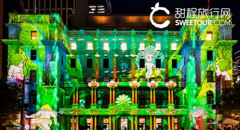 May Gibbs' Snugglepot and Cuddlepie artwork projected on Customs House, 31 Alfred Street, Sydney during Vivid Sydney 2018