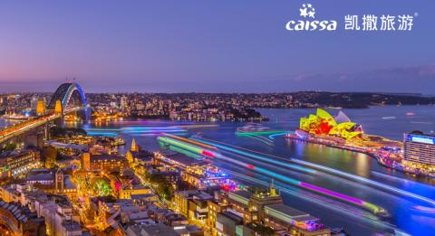 Views of The Rocks and Harbour Lights installations on marine vessels moving across Sydney Harbour during Vivid Sydney 2018