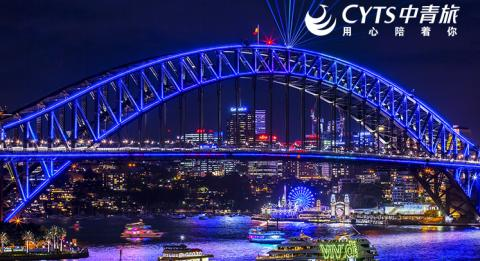 Skylark is a vast play of light stretching from the Sydney Harbour Bridge and Circular Quay to the outer areas of Sydney Harbour