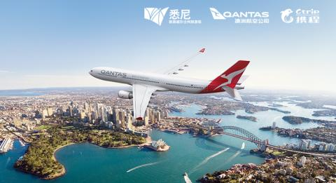 Explore the extraordinary scenery of NSW with Qantas Airways