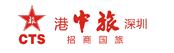 深圳招商国际旅游有限公司