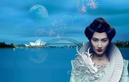 悉尼港 (Sydney Harbour) 的海港歌剧 (Handa Opera):《图兰朵》(Turandot)